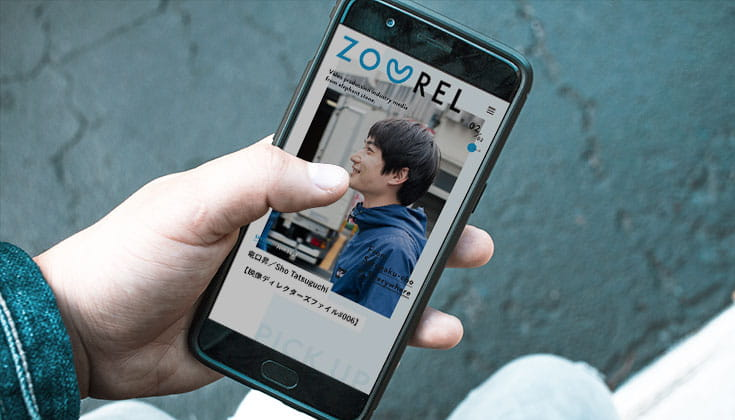 社員みんなで作っているオウンドメディア「ZOOREL」