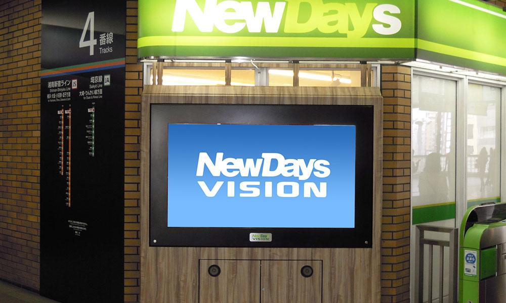 どうしたって目に入る「NewDaysビジョン」とコンビニ各社のデジタルサイネージ利用