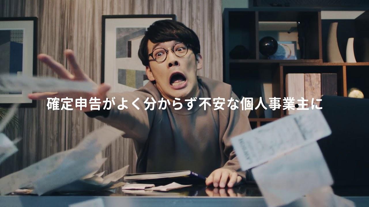 CMニュースター「ねりお 弘晃」