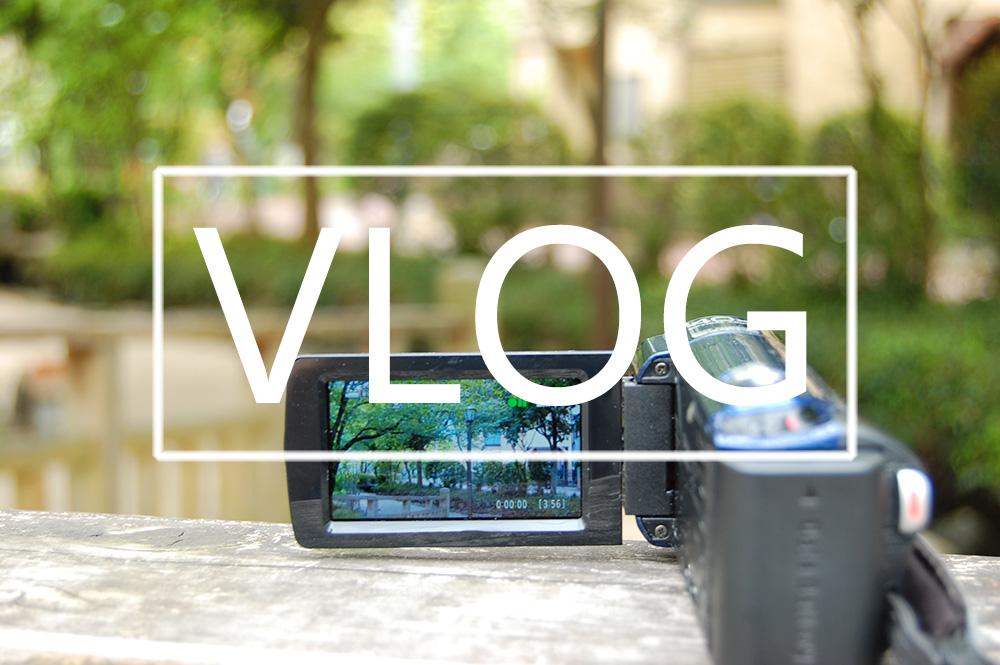 あなたのビジネスでVlogを始めるべき理由