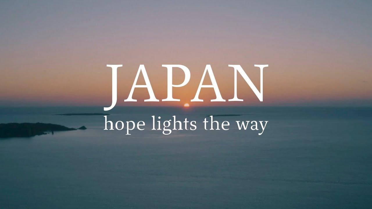 『日本は美しい』海外で絶賛される日本の旅行、観光動画
