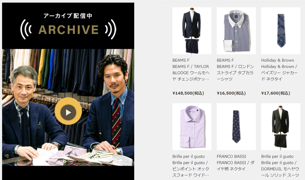 ライブコマースが日本でも活性化!見本にしたい企業はこの4つ