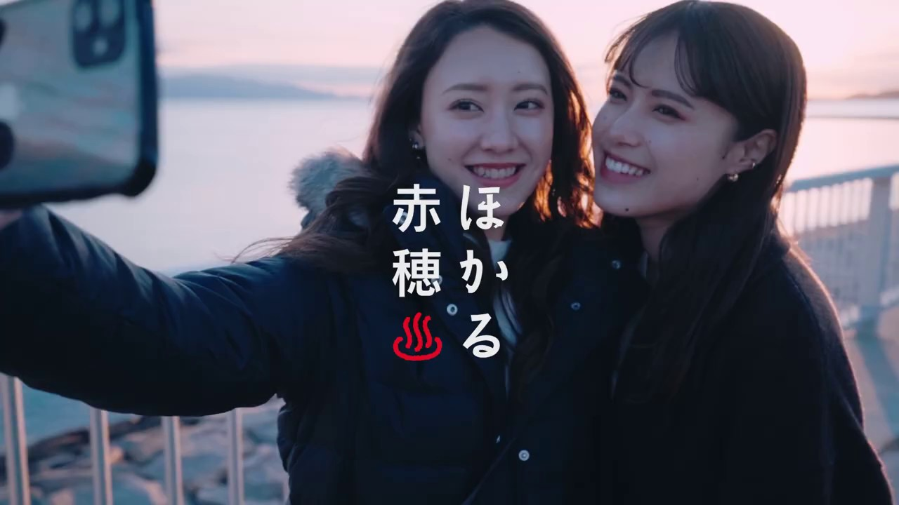 女子旅がテーマな観光PR動画5選