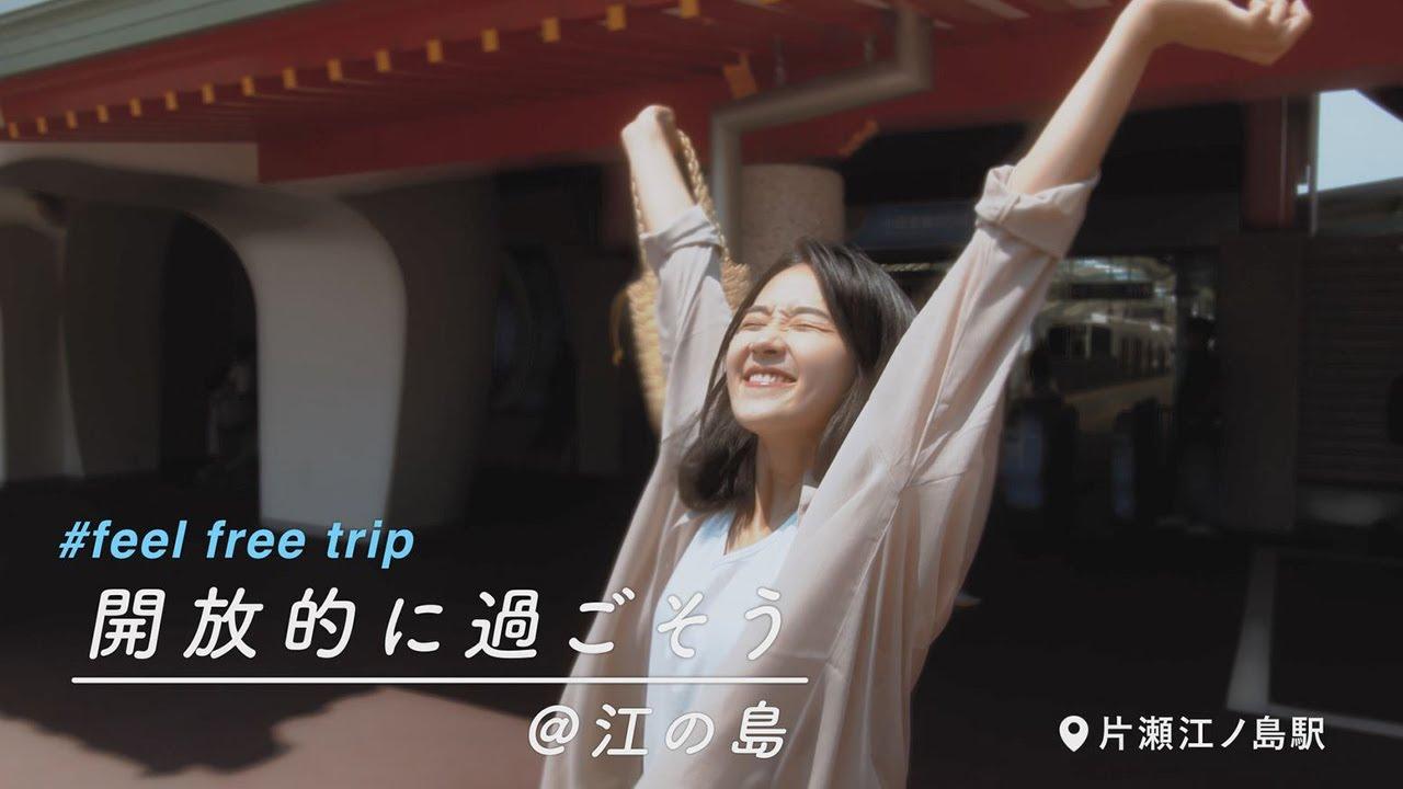電車業界随一の幅広いアプローチ!小田急の魅力とは?