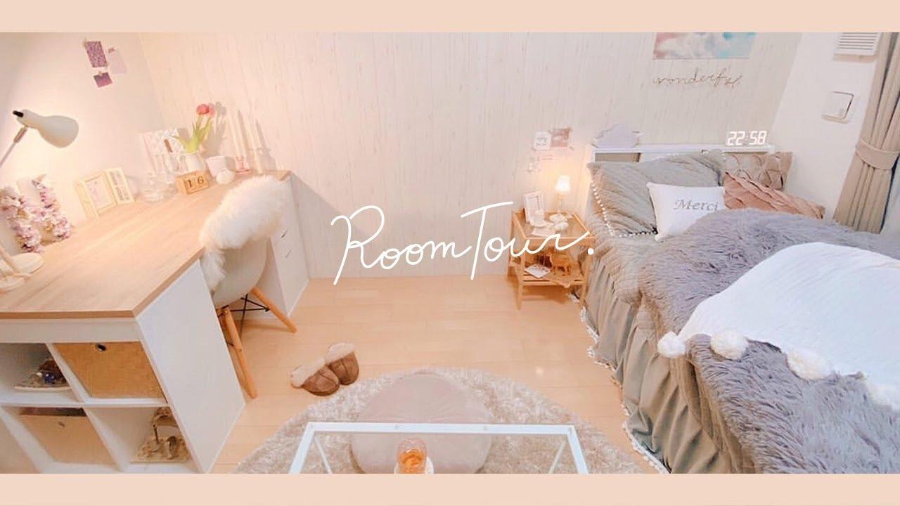 部屋の模様替えや引っ越しの参考に。おすすめルームツアー動画