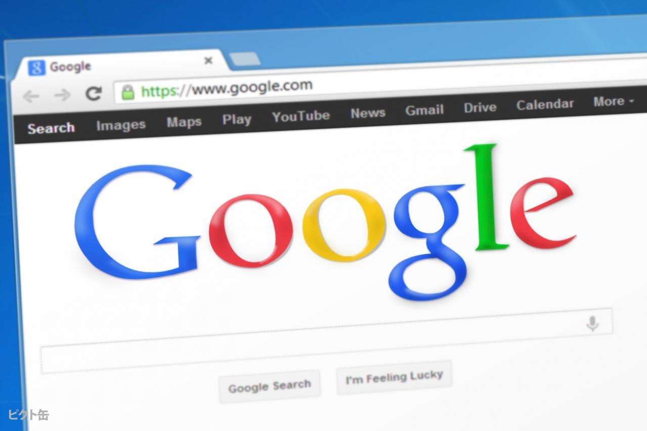 Googleが教える動画SEOの基本