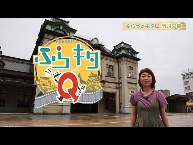 『シン・ゴジラ』スタッフで大バズり。北九州市のYouTubeチャンネルとは?