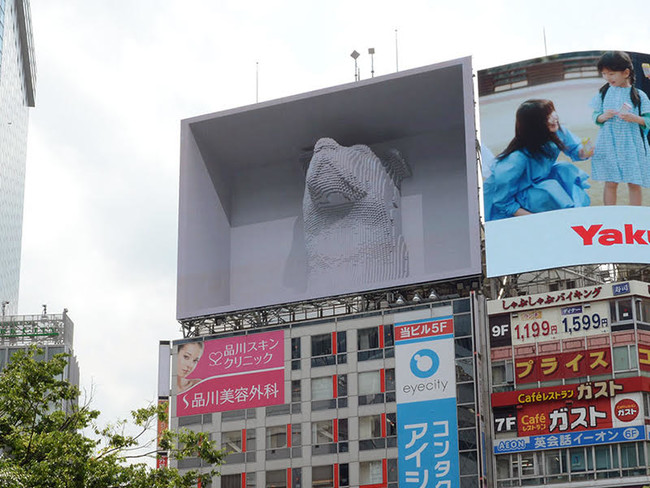 日本初「3D動画広告」誕生へ。渋谷で飛び出す、飛び出す!?