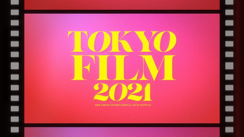 芸術の秋に!10月おすすめの映画祭を紹介